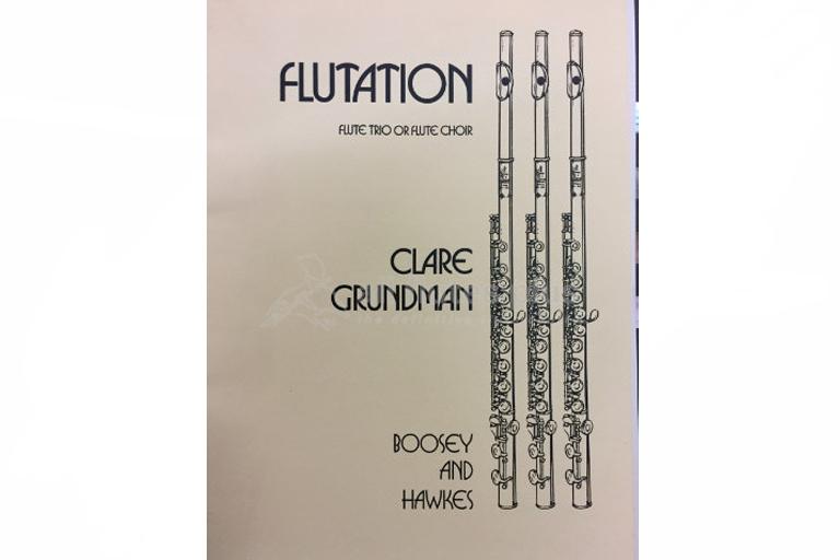 フルテーション  (フルート三重奏+ピアノ)【Flutation】