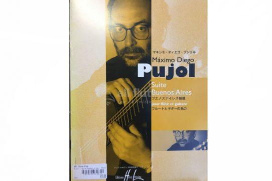 Pujol Suite Buenos Aires-Flute and Guitar-Lemoine