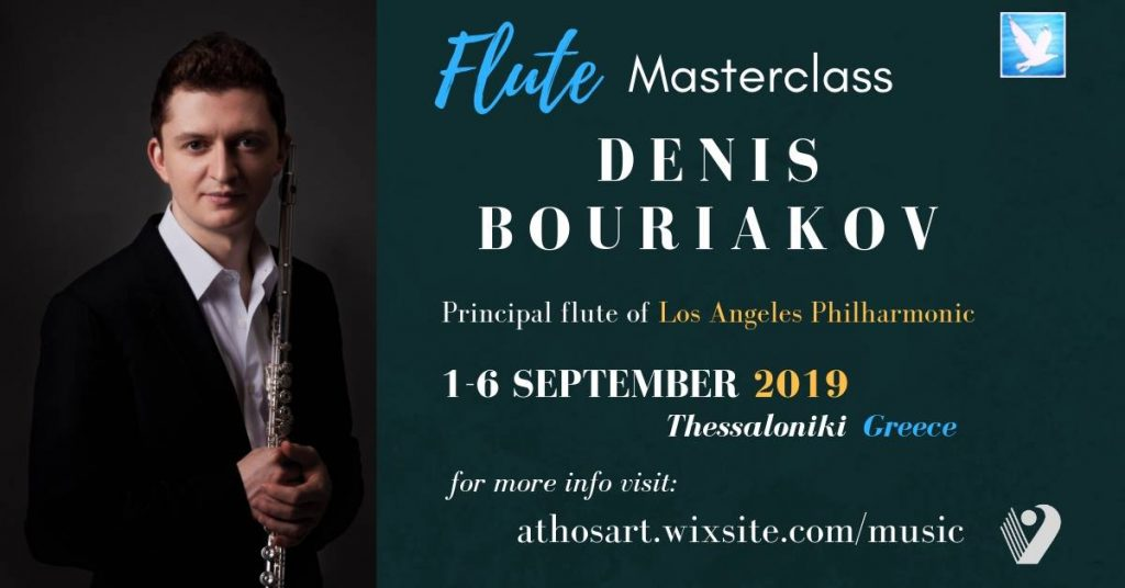 Flute Masterclass with Denis Bouriakov 1-6th September 2019