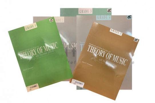 Workbook with more exercises on the theory of music-Cremitz-Rhythm MP